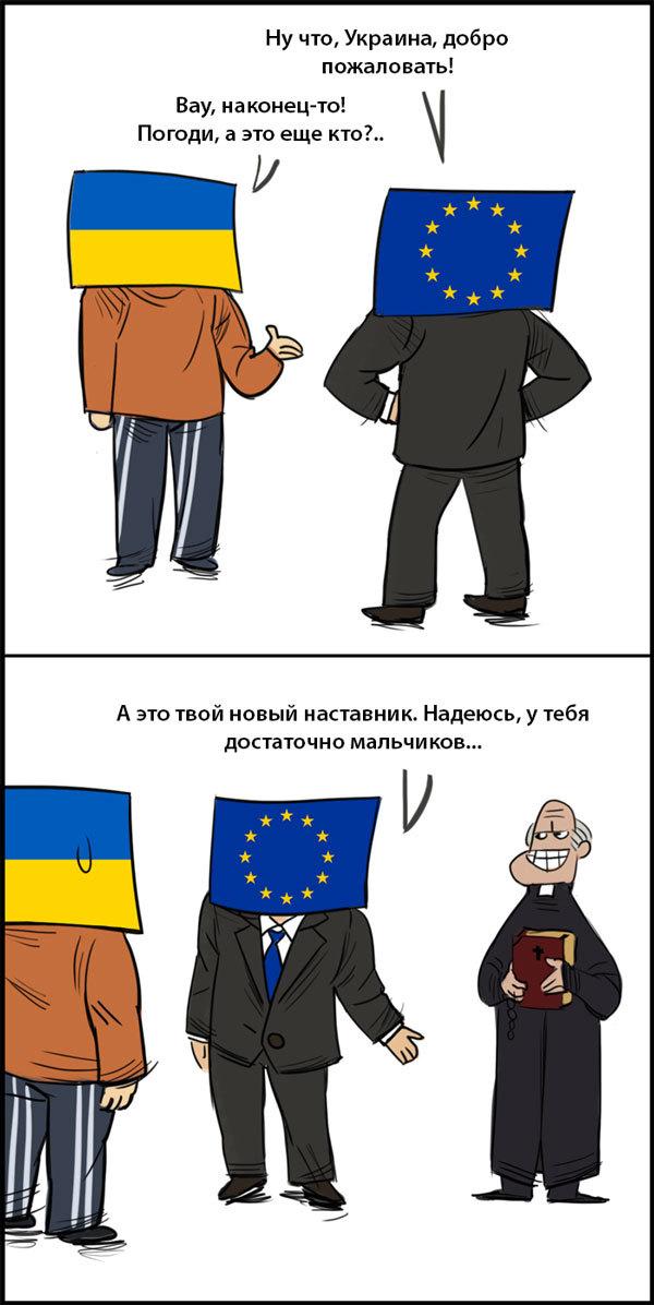 К вопросу о католичестве на Украине Украина, политика, Евросоюз, педокатолики