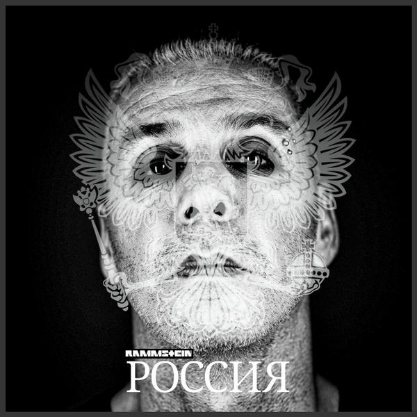 Обложка альбома Паспорт, Ксерокс, Rammstein, Тилль Линдеманн, Обложка