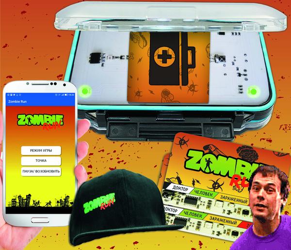 История о стартапе Русском! технологии, моё, пятничный тег моё, Зомби, техника, изобретения, длиннопост, Zombie Run