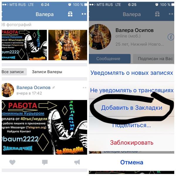 Соли Магазин Пятигорск Семена  пробы Новый Уренгой