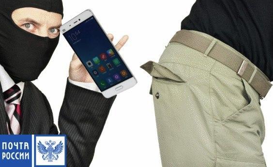 Почта России украла мой телефон Почта России, Лига детективов, Воровство, украли, Xiaomi Mi5, Aliexpress, длиннопост, Самара