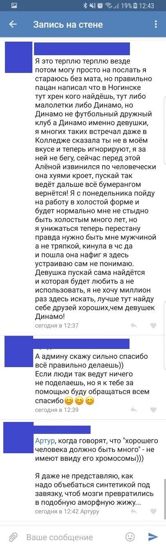 Я здесь устраиваю сам не понимаю ВКонтакте, социальные сети, деградация