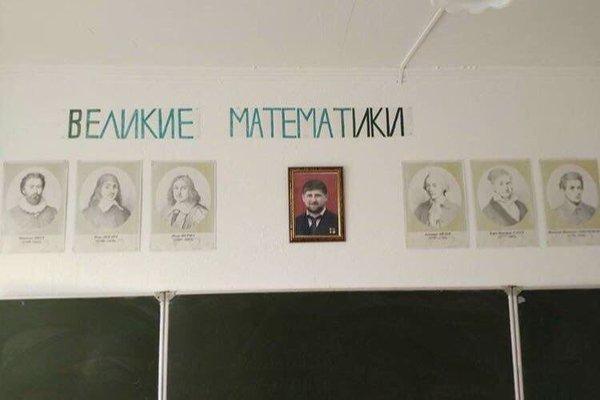 Теорема Кадырова Теорема Кадырова, Математика, Политика