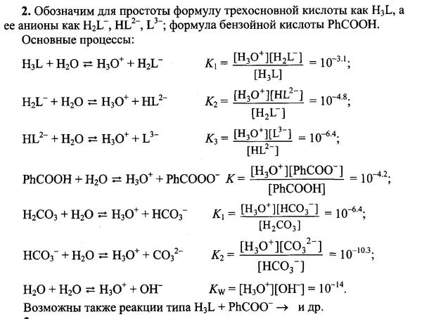 Решение задачи про газировку химия, олимпиада, Образование, длиннопост