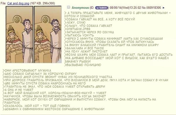 Силой поставил русскую тётю раком к сараю фото 482-694