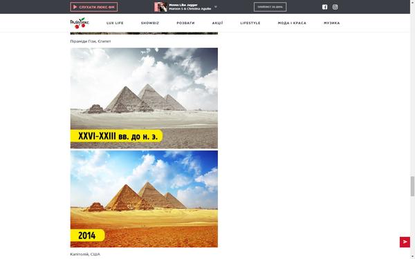 Как изменились пирамиды Гизы пирамиды египта, Египет 2015, пирамида, время