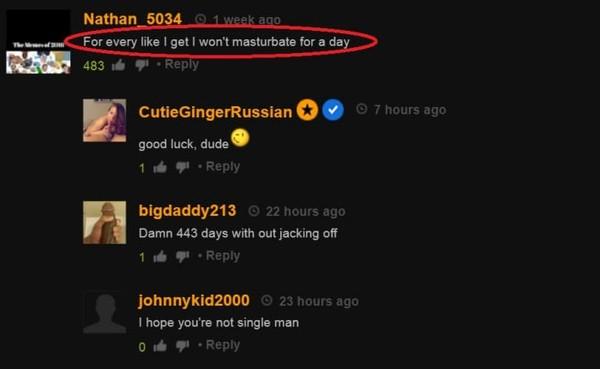 Попал... переписка, pornhub, спор, мастурбация