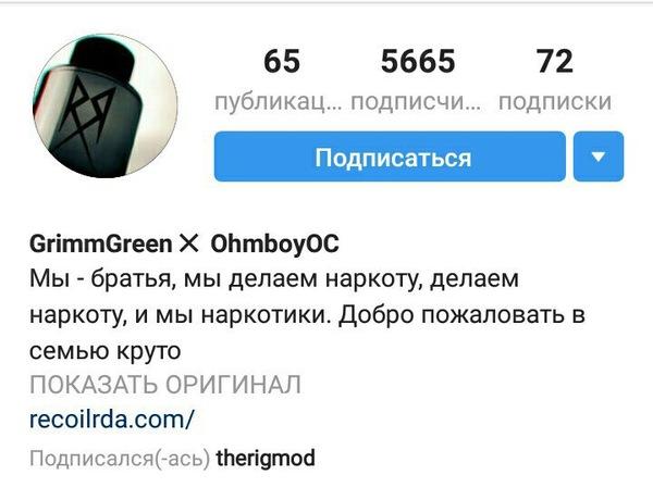 Особенности перевода instagram, перевод