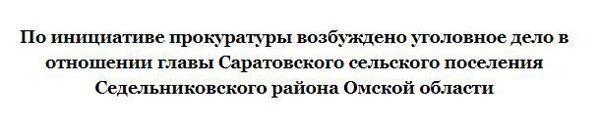 Смешались в кучу кони, люди, Омск, Саратов...