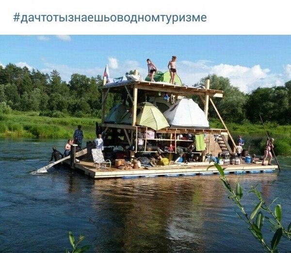 Да что ты знаешь о водном туризме?