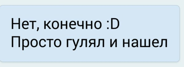 """Сообщение, которое невозможно отправить """"ВКонтакте"""".UPD: Теперь возможно ВКонтакте, Сообщения, Переписка"""