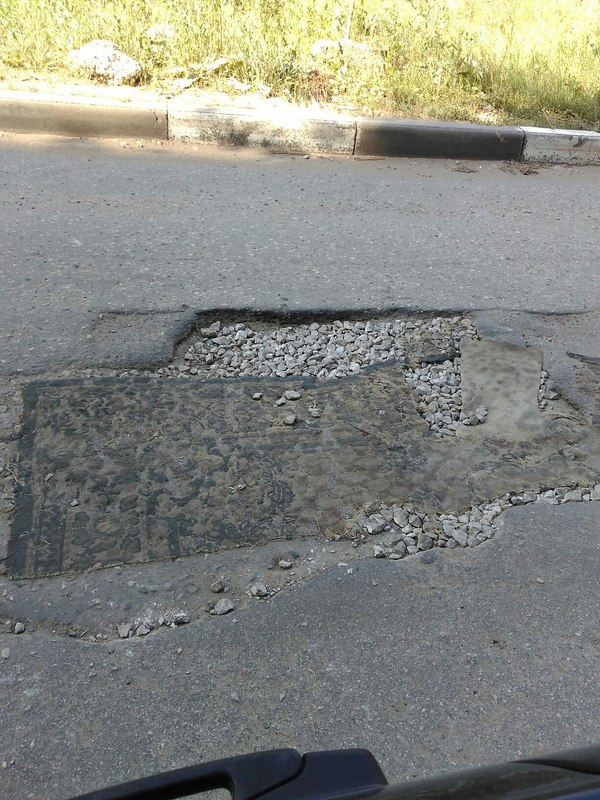 В Саратове Аладдин взялся за ремонт дорог Саратов, Омск, противостояние, ковёр, яма, ремонт дорог