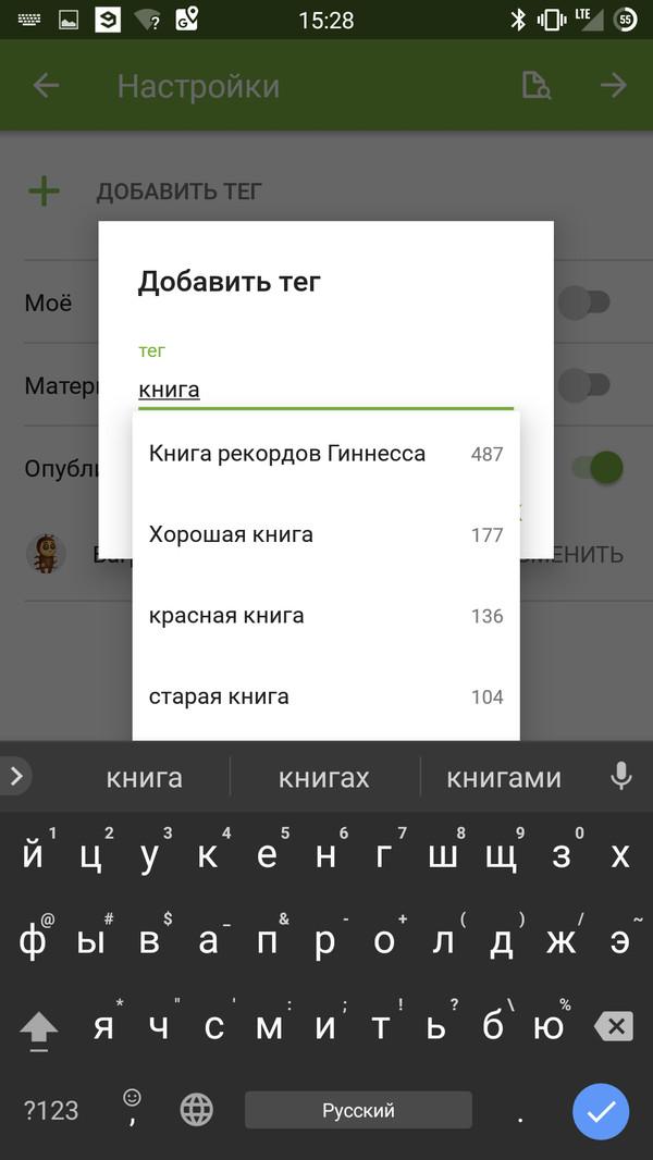 Баг в приложении пикабу баг, приложение, пикабу