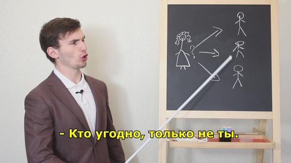 Русская жена очень любит ебареи видио фото 664-117