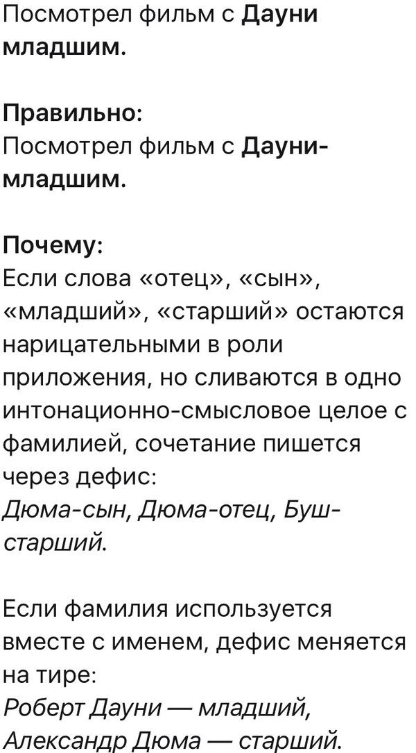 Урок русского языка №105 Исправил, уроки русского языка