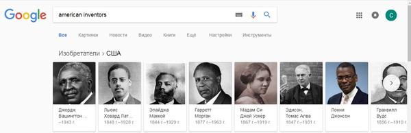 """Чудеса толерантности по """"Google"""" толерантность, google, негр, расизм, США"""