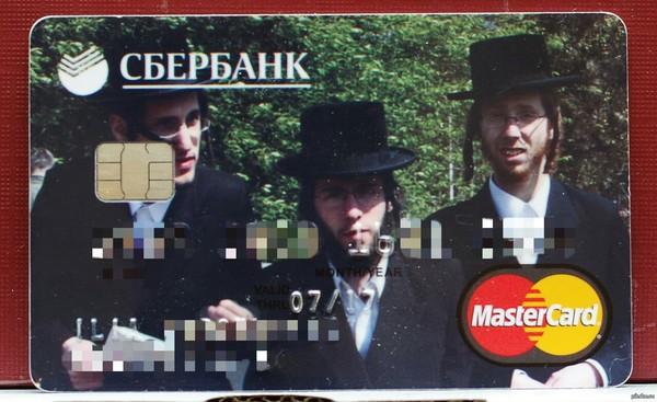 Бронируем отдых в России букинг, бронь, отель, отдых, гифка, длиннопост