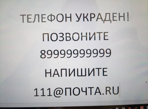 Лайфхак для заказывающих телефоны с aliexpress aliexpress, Лайфхак, воровство посылок, воровство, Почта России