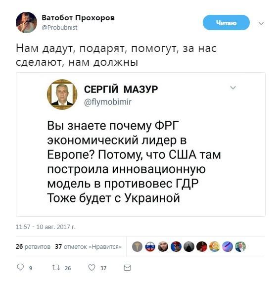 Влажные мечты патриотов Политика, Украина, США, халява, Подарки с неба