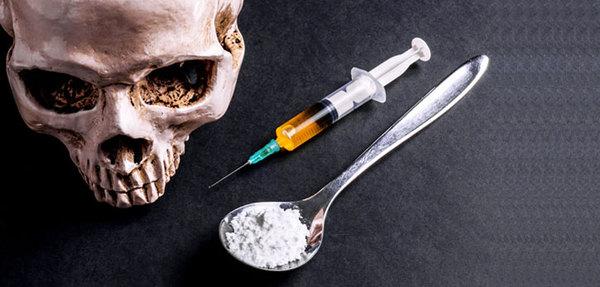 Сколько стоят наркотики и где в России больше всего наркоманов (18+) Россия, города россии, наркомания, наркотики, цены, наркоторговля, вещества, длиннопост