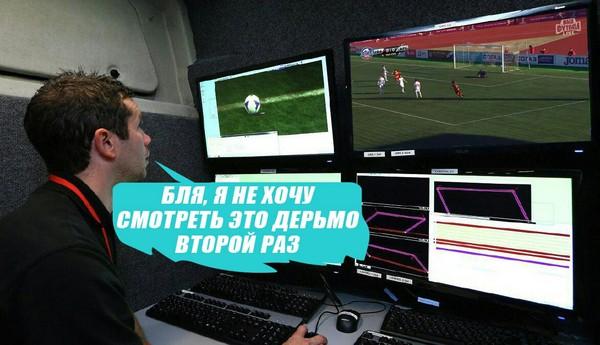 Почему в Российской футбольной премьер-лиге никогда не введут систему видеоповторов... футбол, Россия