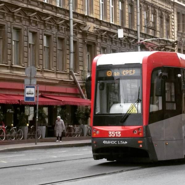 Грустный трамвай печаль, трамвай, Санкт-Петербург, васька
