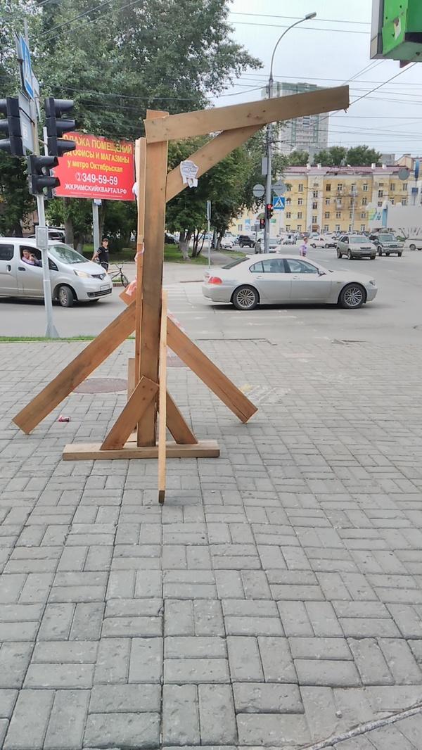Будка для самоубийств. Самое начало фотография, Суицид, стартап, футурама, новосибирск, длиннопост