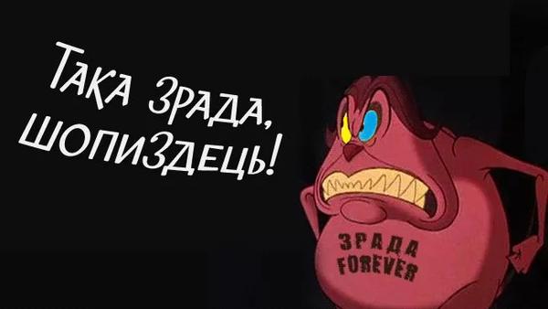 """Зрадосайт.  Усіх дізнатися по IP і викласти на """"Миротворець"""". Украина, 404, политика, укроСМИ, опрос, зрада, мат"""