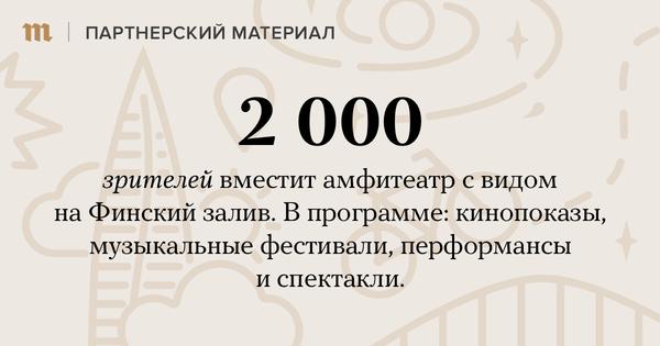 Лахта Центр: цифры и факты которые приятно удивляют Длиннопост, Лахта-Центр, Санкт-Петербург, Факты