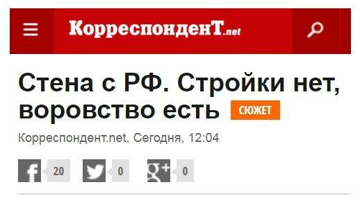 Дело Арсения живет и процветает Украина, Стена с Россией, политика, воровство, twitter, видео