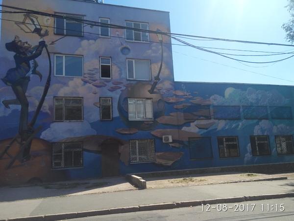 Граффити Современное искусство, Наверное