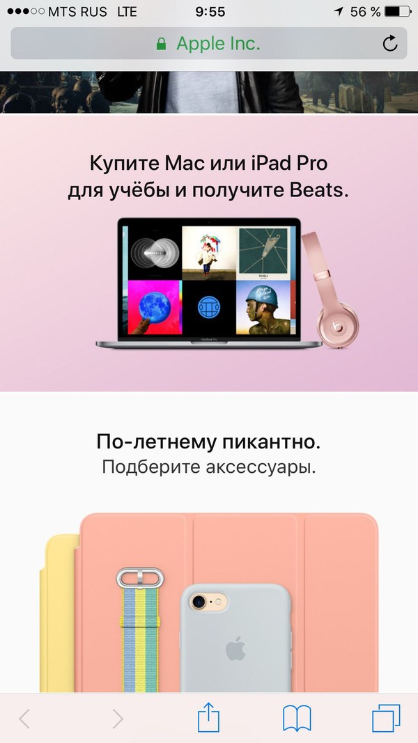 Для учебы apple, iphone, MacBook, Учеба, интернет