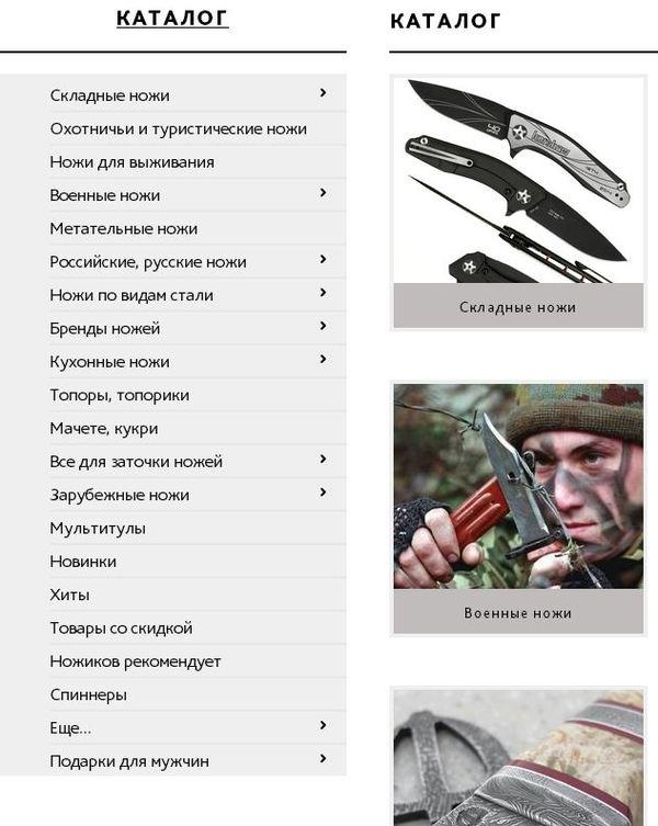 Режь, руби, крути нож, спиннер, внезапно