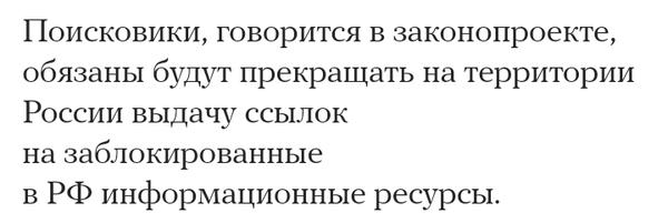 Заботливый Роскомнадзор роскомнадзор, единый реестр, интернет