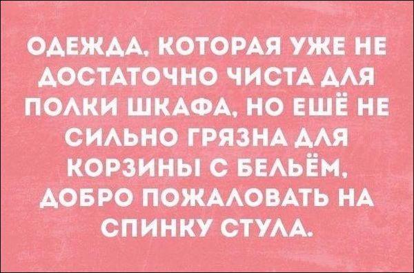 Переходный момент)