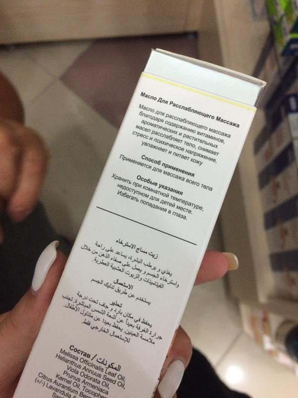 Трудности перевода на русский Турция, трудности перевода, аптека, и смех и грех, длиннопост
