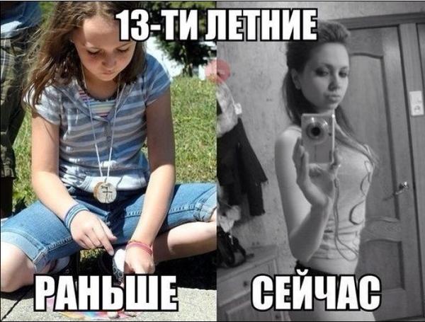 В школе России нормой стали групповой секс, свинг-отношения и гомосексуализм. подросток и секс, детские проблемы, рассуждения, длиннопост