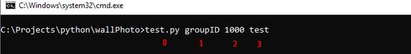 Python 3.5. Загрузка определенного количества фотографии со стены группы python, vk api, программирование, длиннопост