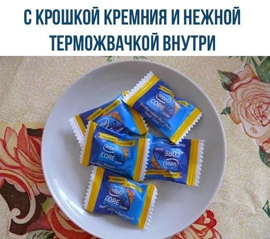 Разгони желудок