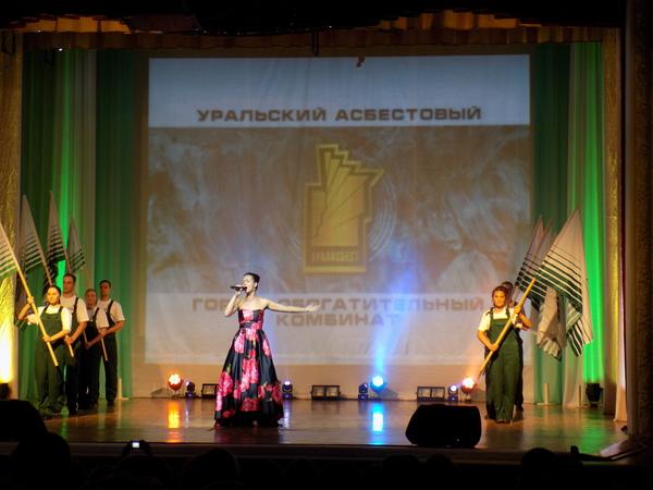 Концерт, посвящённый Дню строителя день строителя, профессиональный праздник, концерт, с праздником, Товарищи, российские строители, длиннопост