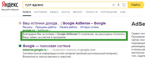 Google ru intl ru adwords start рекламировать ваш сайт в подарок представления веб-сайт