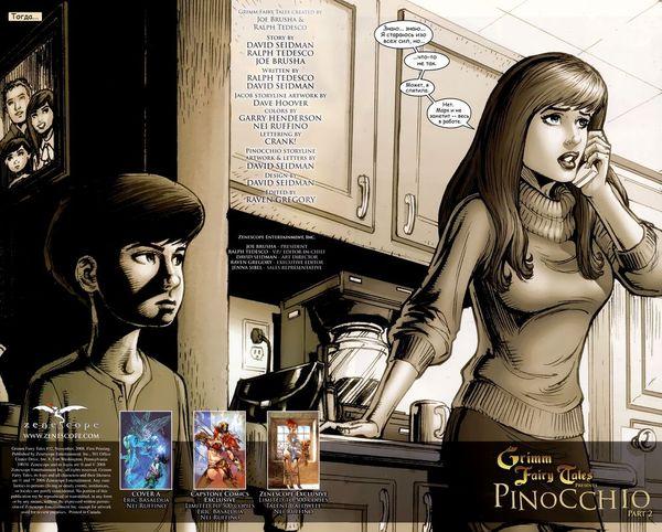 Grimm Fairy Tales, выпуск #32: «Пиноккио», часть 2 сказка, комиксы, Grimm Fairy Tales, графические новеллы, сказки на новый лад, Пиноккио, длиннопост