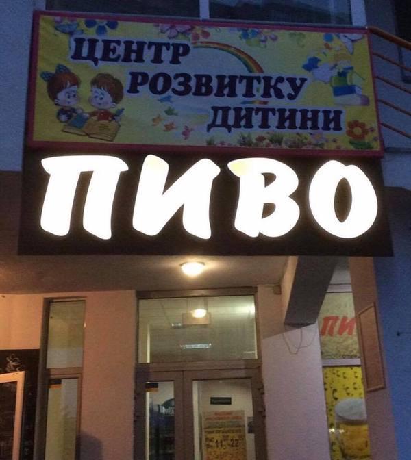 Киев, 21-й век. Украина, Политика, Картинки, Детство, пиво, деградация