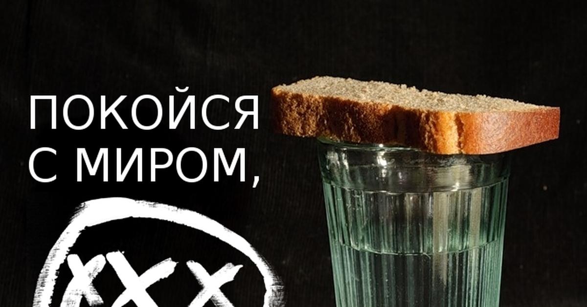 Республике коми, открытка покойся с миром