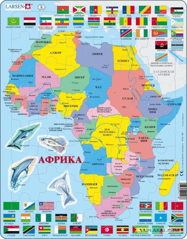 Самая лучшая африканская страна Африка, мнение, карта