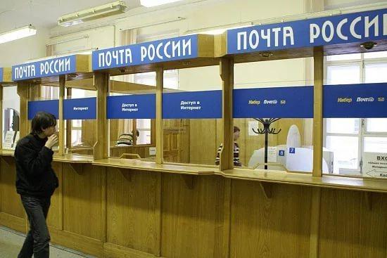 Почта, почта... Почта России, сбой матрицы, привет читающим тэги