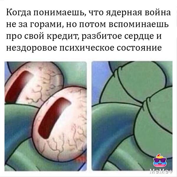 Как спокойно спать в наше время