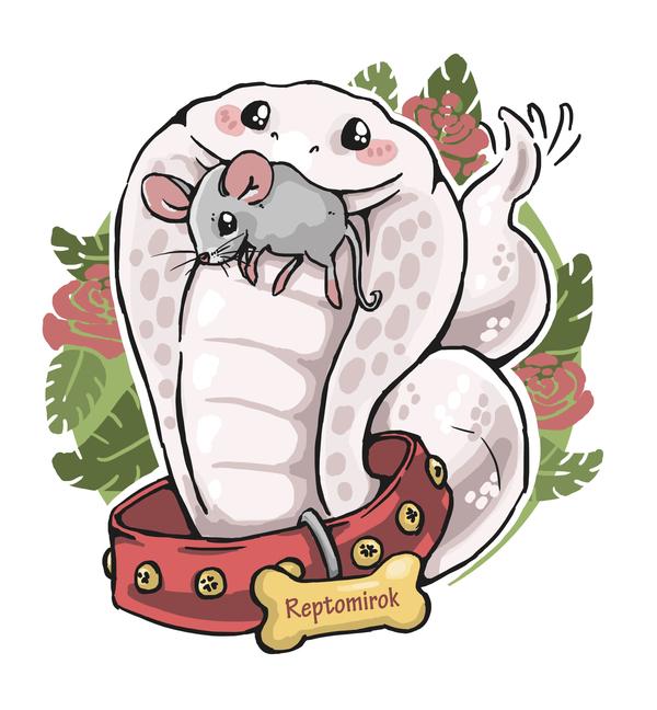 Самый верный кобрёнок рисунок, змея, моё