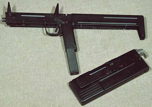 Фанаты Фентези фентези, Оружие, современное оружие, названия, минобороны, Россия