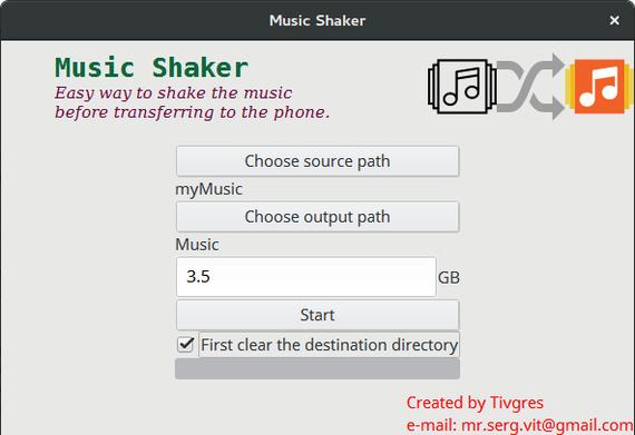 Music shaker - для любителей музыки оффлайн решение проблемы, программа, Музыка, Мобильные телефоны